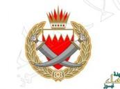 البحرين تسقط الجنسية عن 72 متهماً بالإرهاب