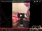"""بالفيديو…سعودي يوقظ أبنائه لصلاة الفجر بـ""""الصاعق"""" يُثير الغضب حول العالم"""