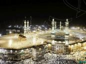تعيين 4 مؤذنين في المسجد الحرام .. تعرّف عليهم