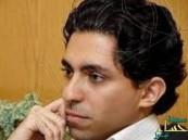 """المحكمة العليا تؤيد الأحكام الصادرة بحق مؤسس """"الشبكة الليبرالية السعودية"""""""