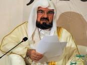 """الشيخ """"القرة"""": زكاة الرواتب تجب على """"المسرف"""" الذي يتقاضى 7500 ريال"""