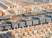 """""""الإسكان"""": 120 ألف متقدم لـ""""الصندوق العقاري"""" لا يملكون أراضي"""