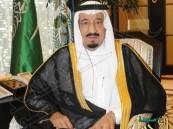 خادم الحرمين يعقد اجتماعاً تشاورياً مع قادة دول مجلس التعاون الثلاثاء القادم