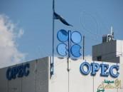 شركات النفط تهاجم أوبك .. و السعودية تتمسك بموقفها