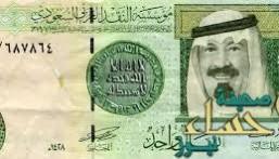 """شاهد.. السعوديون يودعون الريال الورقي إلى الأبد و""""التلف"""" أهم الأسباب"""