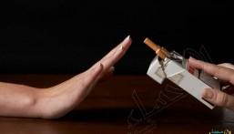 """4 أعشاب تساعدك على الإقلاع عن """"التدخين"""""""
