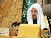 """رئيس """"الشورى"""" يأمر بشطب مداخلة لأحد أعضائه بسبب بعض ألفاظها"""