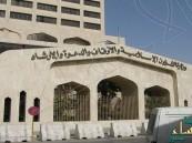 """""""الشؤون الإسلامية"""" : 5 أسباب لفصل موظفي المساجد"""