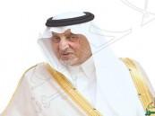 اختيار خالد الفيصل الشخصية الثقافية لمعرض الشارقة للكتاب