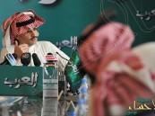 """غداً الأحد… إطلاق قناة """"العرب"""" الإخبارية"""