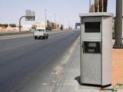 """""""الداخلية"""" تُطلق خدمة الإعتراض على مخالفات """"ساهر"""""""