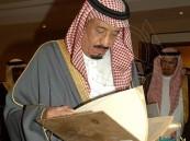 بالصور… الملك سلمان يهدي الدارة مخطوطة فقهيّة عُمرها 216 عامًا