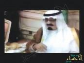 بالفيديو… وفاء الملك عبدالله: هذا معلمي اللي ضربني
