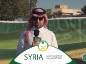 بالفيديو … الأحسائيون يضعون اللجنة المنظمة لإغاثة سوريا في مأزق