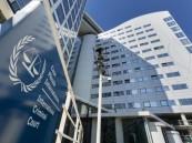 """أمريكا تهاجم قرار """"الجنائية الدولية"""" بفتح تحقيق ضد """"إسرائيل"""""""