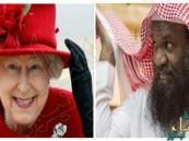 """الكلباني"""" ساخرًا: أجل ملكة بريطانيا من آل البيت"""