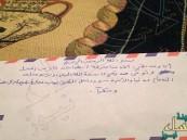 """""""الموت"""" يجبر لص على إرسال برقية اعتذار و 500 ريال لـ""""مواطن"""""""