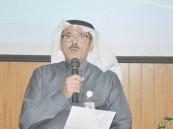 أمين الاحساء: متابعة المشاريع إلكترونياً بين الوزارة والأمانة تجربة رائدة