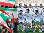 """إيران تمنع لاعبيها أخذ """"سيلفي"""" مع النساء"""