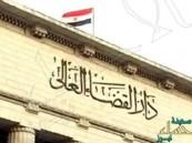 مصر تدرج الجناح العسكري لحماس جماعة إرهابية