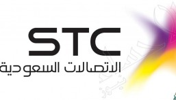 """لـ 10 أعوام … """"STC"""" راعيًا تليفزيونيًا للمسابقات السعودية بـ 660 مليون ريال سنويًا"""