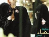 المقرن: الفتاة السعودية تغيّرت كثيراً.. ولم يعد الشاب السعودي خيارها الوحيد