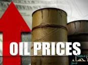 أسعار النفط تواصل الارتفاع وتحقق 42.26 دولاراً للبرميل