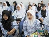 3 شروط لعمل الإندونيسية لدى الأفراد في المملكة.. والكشف عن الحد الأدنى للراتب