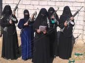 """""""العضاضة الروسية"""".. آخر تقاليع """"داعش"""" لتخويف نساء الموصل"""