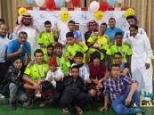 ختام بطولة الخماسيات في نادي الحي بثانوية صقر الجزيرة