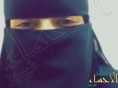 بالفيديو… كوميدية سعودية منقبة تحظى باهتمام كبير على مواقع التواصل
