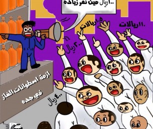 أزمة اسطوانات الغاز في جدة