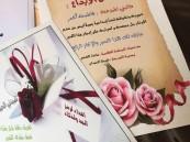 تكريم طالبات متوسطة الرميلة خلال الملتقى الأول لمجلس الأمهات