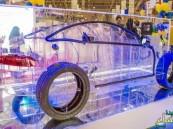 بالصورة… سابك تعرض هيكل سيارة من البلاستيك يوفر الوقود