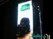 """بالفيديو… امرأة """"عارية الظهر"""" تظهر في إعلان بجدة تثير استياءً واسعاً"""