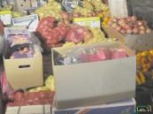 """بالصور… أمانة الأحساء تتلف 435 كيلوجرام """"أغذية فاسدة"""" وتُُنذر 320 محلاًً مُُخالفاًً"""