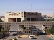 """تطبيق """"أمانتي"""" يُمثّل المملكة في المنتدى الخليجي للحكومة الالكترونية"""