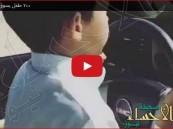 """بالفيديو… طفل سعودي يقود """"جمس"""" بسرعة 200 كم في الساعة"""