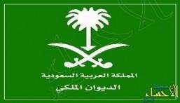 """وفاة الأمير """"سلمان بن فواز"""" والصلاة عليه عصراً بجامع الإمام تركي في الرياض"""