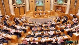 """مجلس الشورى يطالب بتوظيف النساء محققات في """"الادعاء العام"""""""