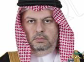 """تحويل """"رئاسة الشباب"""" لوزارة وتكليفها بالتصدي للتعصب"""