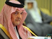 دبلوماسي أمريكي يكشف نصيحة الملك فيصل لنجله سعود