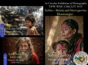 بالصور… أحسائي يفوز بـ5 جوائز عالمية في مجال التصوير الفوتوغرافي