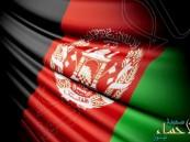 أفغانستان تطلب وساطة المملكة لاستئناف المحادثات مع طالبان