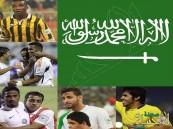 علم السعودية على أكتاف اللاعبين والحكام في الجولة الـ 21 من الدوري