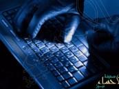 التصدي لـ56 هجمة إلكترونية ضد جهات حساسة بالمملكة