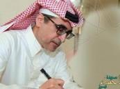 وزير التعليم يقرر تقديم موعد الإجازة للمعلمين والإداريين