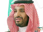 """""""محمد بن سلمان"""" يغادر اليوم  إلى """"المملكة الأردنية"""" في زيارة رسمية"""