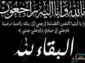 """والدة """"بوسحه"""" مدير نادي #الأحساء في ذمة الله"""
