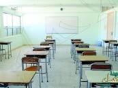 تعليق الدراسة لمدة أسبوع في 134 مدرسة بجازان